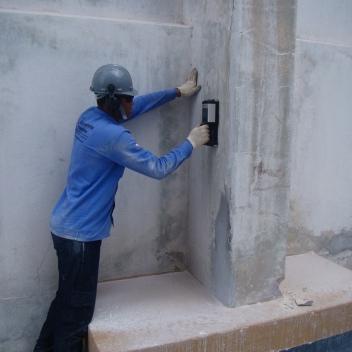 Identificação de barras de armadura do concreto com pacômetro